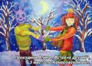инопланетяне в России