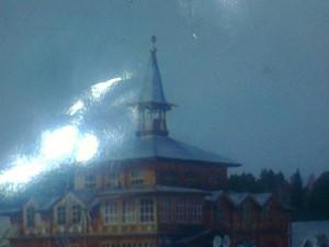 Petropavlovka Gostevoj Dom